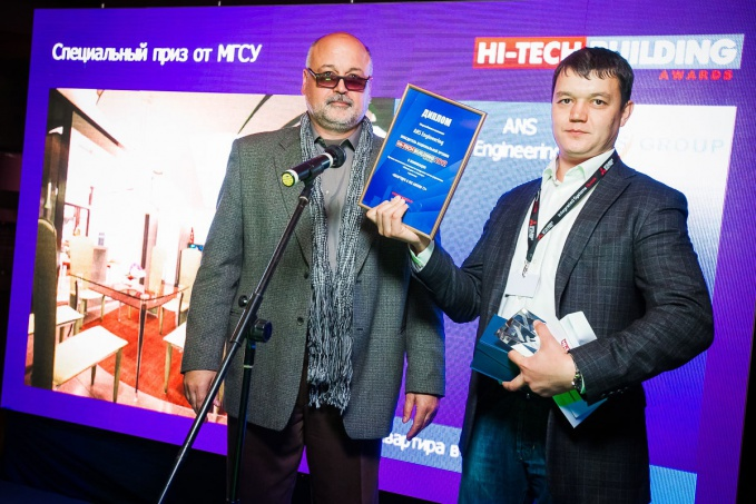 Национальная Премия HI-TECH BUILDING Awards 2012