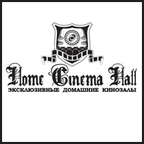 Home Cinema Hall